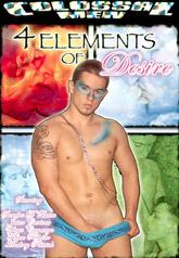 4 Elements Of Desire 01